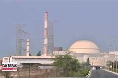 IAEA says Iran is constructing new nuclear plant
