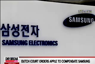 Dutch Court Orders Apple to Compensate Samsung