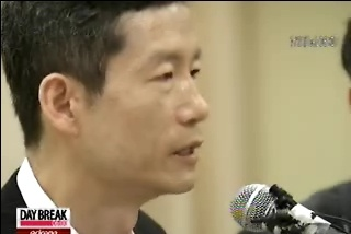 S. Korean Activist Kim Young-hwa Unveils Detailed Description of Torture