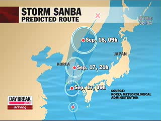 Typhoon Sanba to Pass Through Korea on Monday