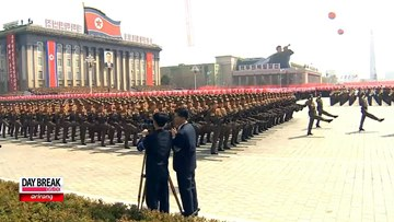 N.Korea Leader Kim Jong-un Ordered Rocket Drill