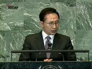 Pres. Lee Delivers Keynote Speech at UN General Assembly