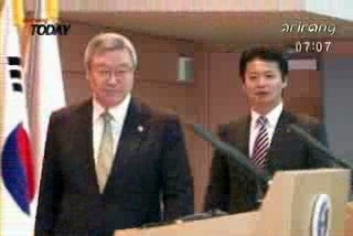 Foreign Ministers of Korea, Japan Hold Talks in Seoul