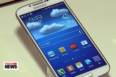 Apple seeks to add Samsung Galaxy S4 to infringement list