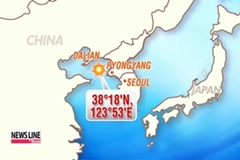 Tensions between N. Korea & China rise with N. Korea's capture of Chinese fishing boat