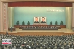 N. Korea invites S. Korean civic group to commemorate joint declaration together