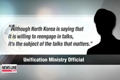 Experts in S. Korea doubtful about N. Korea's willingness to reengage in talks