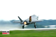 Competition heats up to win Korea's fighter jet project