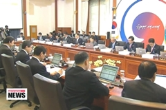 Average asset size of Pres. Park's cabinet talled at US$1.6 mil.