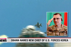 Obama picks new chief of U.S. Forces Korea