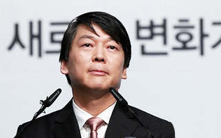 Ahn Cheol-soo Announces Presidential Bid