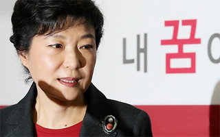 Park Geun-hye Under Fire for Disputes over Scholarship Foundation