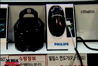 Philips Fined For Preventing Price Cuts Despite Korea-U.S. FTA