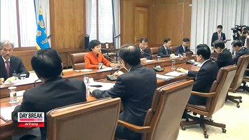 Park Administration's First Cabinet Meeting to be Held on Monday