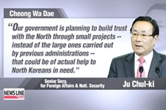 S. Korea ready to offer aid to N. Korea once dialogue resumes