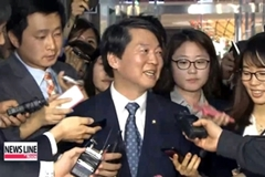 Independent lawmaker Ahn Cheol-soo to launch his own policy think tank