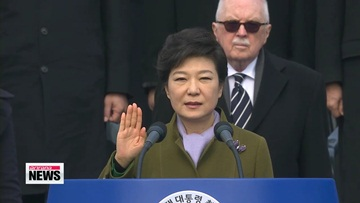 Park Geun-hye Sworn in as 18th President of Korea