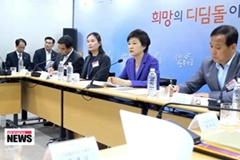 President Park defends debt-relief program as a helping hand, not a handout