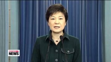 President Park Expresses Concern About Wrangling on Government Restructuring Bill