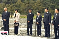 Officials gather at fourth memorial for former President Roh Moo-hyun
