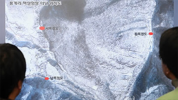 S. Korea, U.S., Japan Warn N. Korea of Severe Consequences After Nuclear Test