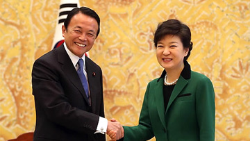 Pres. Park, Visiting Deputy Prime Minister Aso Agree to Build Future-Oriented Relationship