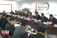 President-elect Park Geun-hye Delegation Arrives in U.S.