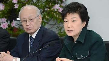 President-elect Park Geun-hye Proposes Building up Systems to Better Support Small & Mid-sized Companies
