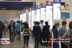 World IT Show 2013 offers glimpse of future