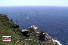 Korea Cup 2013: Yacht racing around Dokdo islets
