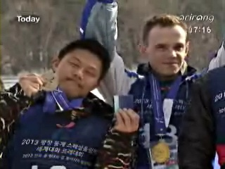 Challenged? Together We Can!: 2013 Pyeongchang Special Olympics Pre-Games