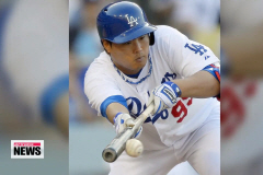 LA Dodgers' Korean pitcher Ryu chalks up 4th win