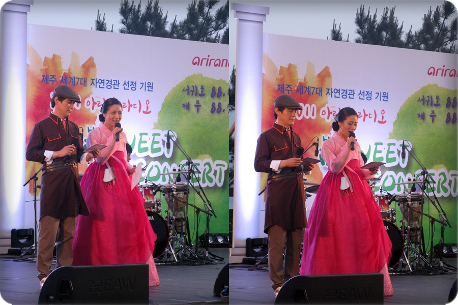 2011 Jeju Sweet Concert -- Kim Yong Woo and Kali MC-ing -- Closing