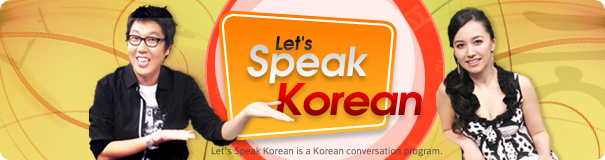 Let's Speak Korean