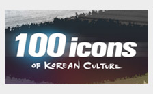 100 Icons of Korean Culture