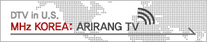 Arirang DTV IN US - Banner